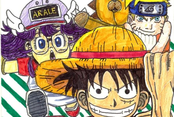 Bus al Saló del Manga