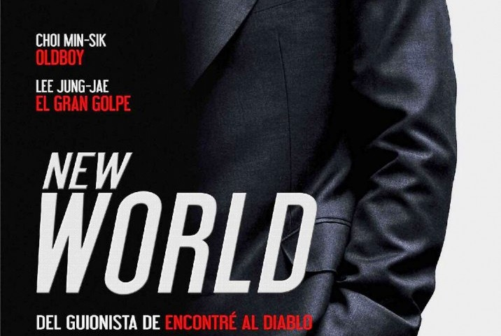 New World [cinema Novembre Negre]