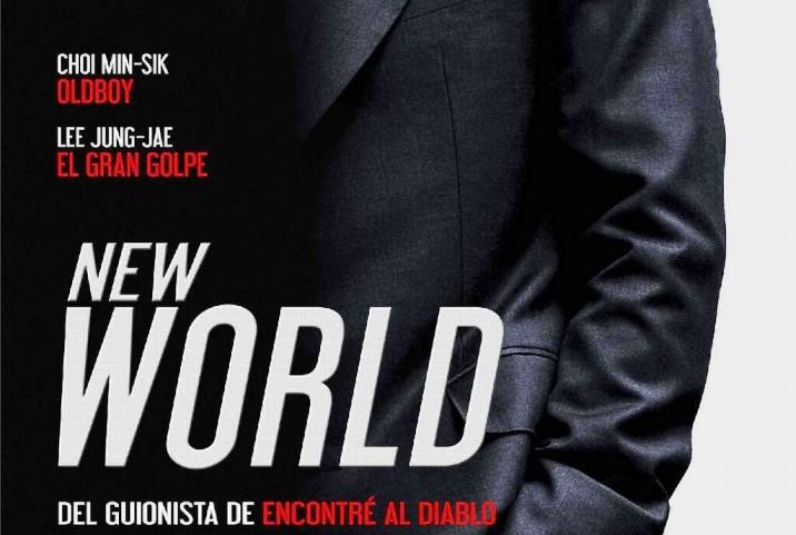 New World [cinema Novembre Negre]