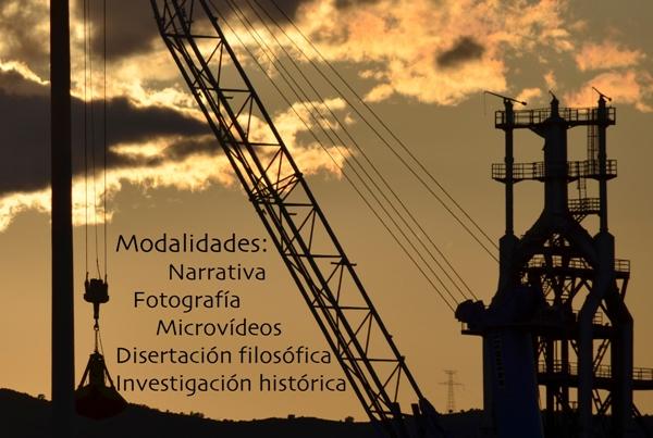 Lliurament premis Intercentres 2015